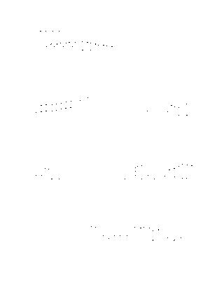 Lumiere0010
