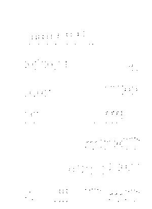 Lumiere0015