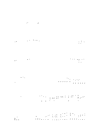 Lumiere0018