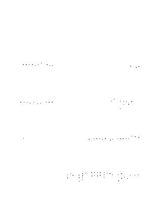 Lumiere0022