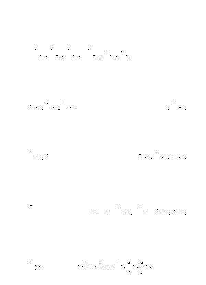Lumiere0023