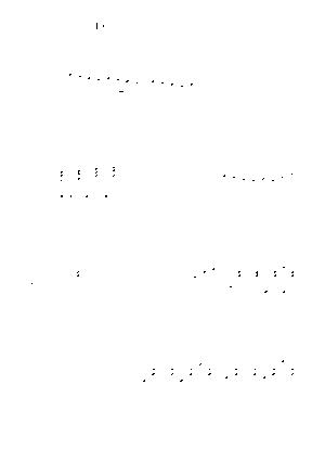 Lumiere0027