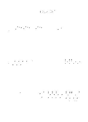 Lumiere0029