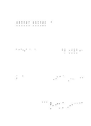 Lumiere0031
