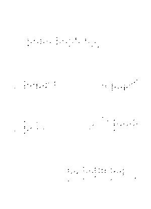 Lumiere0032