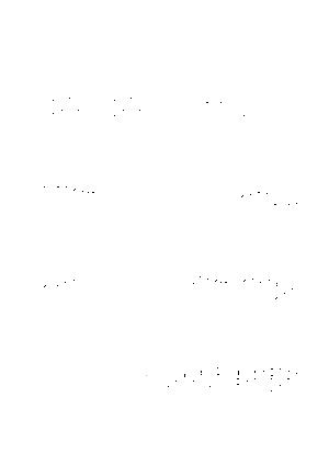 Lumiere0033