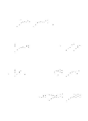 Lumiere0037