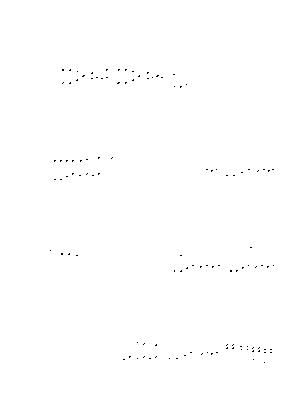 Lumiere0039