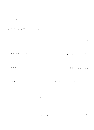M8 0011
