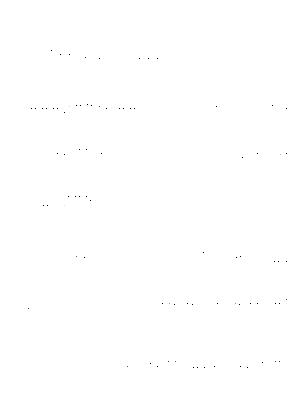 M8 0013a