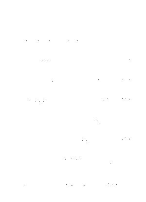 Ma0053