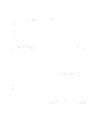 Macadamianut 2