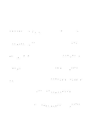 Maira20200524c