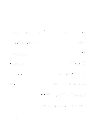 Manatsu20190908bb