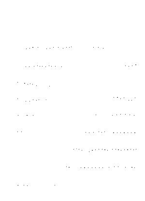 Manatsu20190908eb