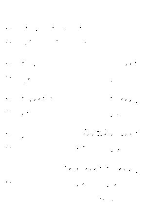 Manatu sazan