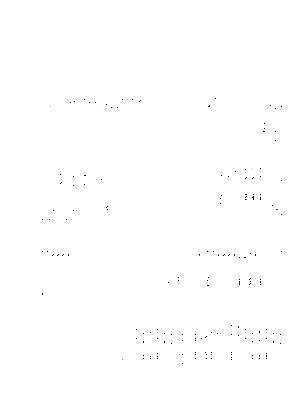 Maple004 tabun