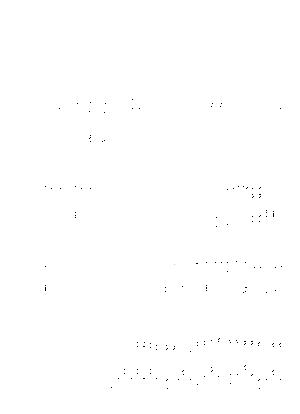 Maple008 homura