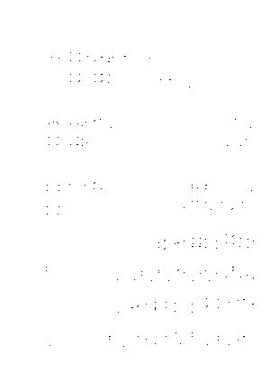 Marino 14 haruwotugeru