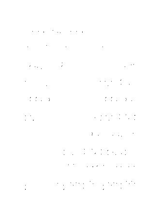 Marino 6 hirutonbi