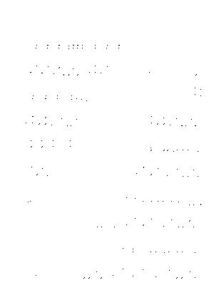 Marino 7 haruhisagi