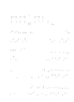 Marino 8 repurikanto