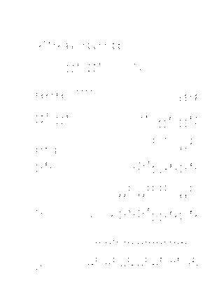 Marino 9 hanamotase