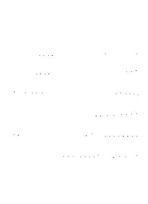Mataa20210831 b