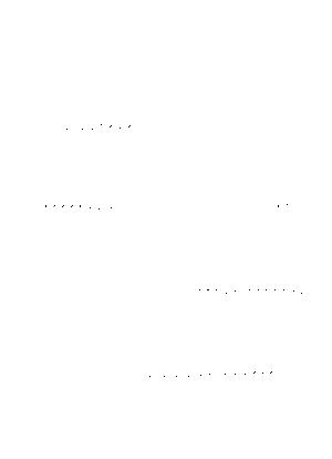 Matsu92