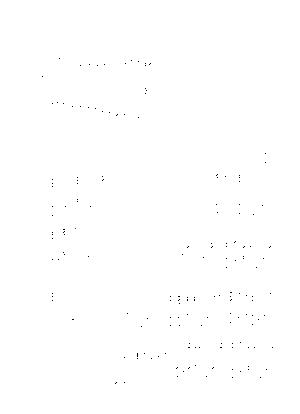 Matsuken06