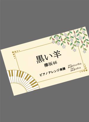Matsurikam0002