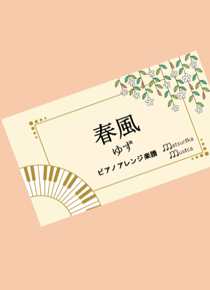 Matsurikam0003