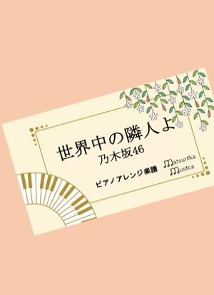 Matsurikam0007