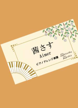 Matsurikam0008