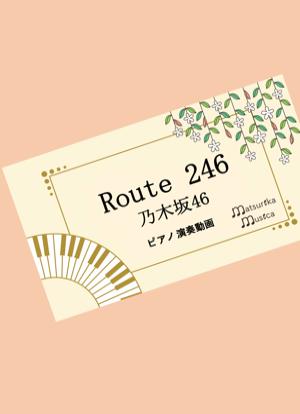 Matsurikam0009