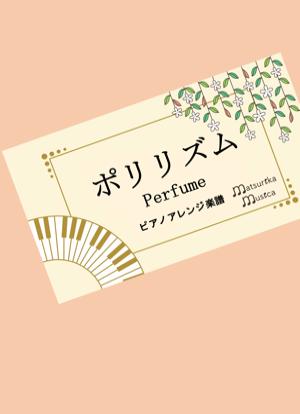 Matsurikam0013