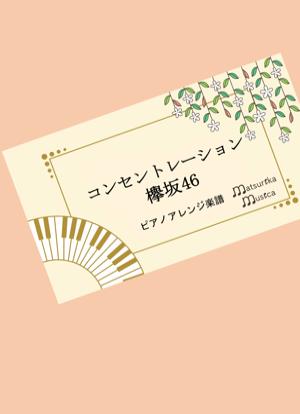 Matsurikam0015
