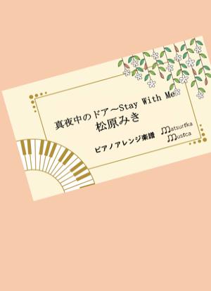 Matsurikam0016