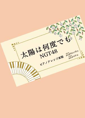 Matsurikam0020