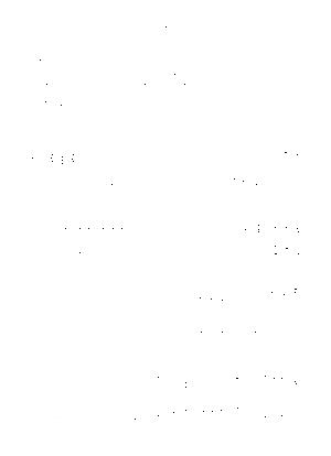Matunegep0011
