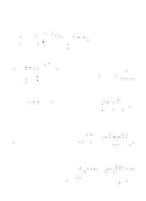 Matunegep0012