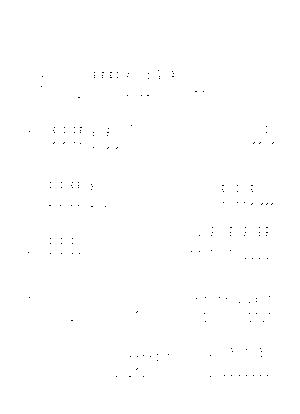 Matunegep0013