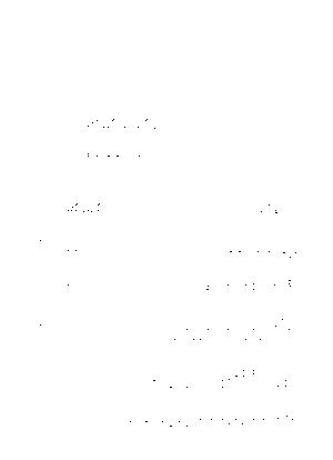 Matunegep0016