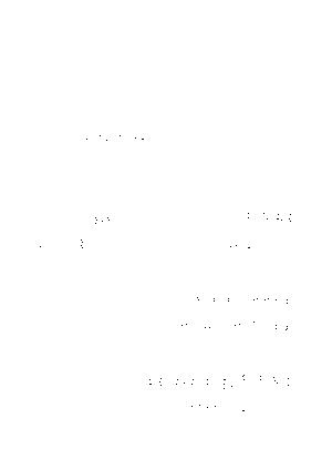 Matunegep0017