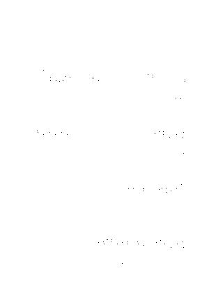 Matunegep0019