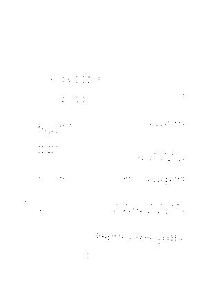 Matunegep0020