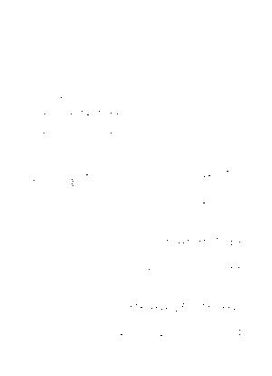 Matunegep0021