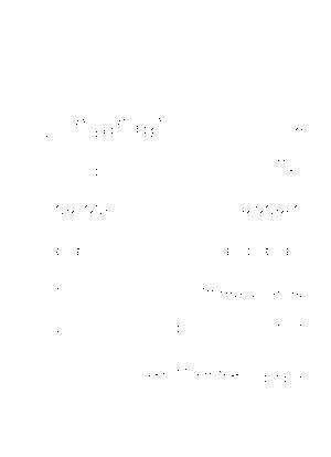 Matunegep0027