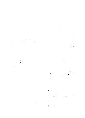 Matunegep0028