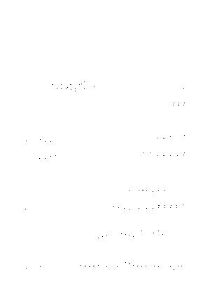 Matunegep0030